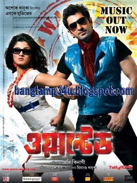 download mp3 from jeet collection of bangla song free download indian bangla