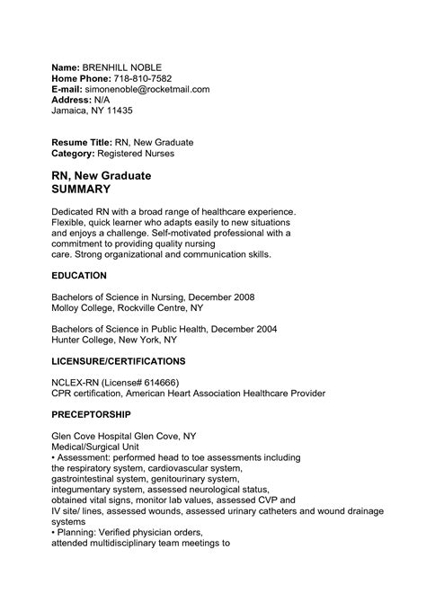 Rn Resume Exles by 14221 New Grad Nursing Resume Sle Resume New Grad Http