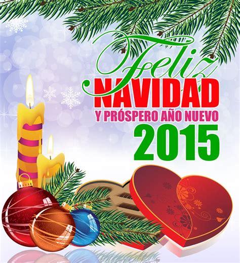 imagenes bonitas para navidad y año nuevo 2015 imagenes de navidad con mensajes navide 241 os de amor 2015
