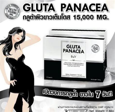 Gluta Lapunzel Dan Panacea buy isi 30 gluta panacea gluta lapunzel deals for