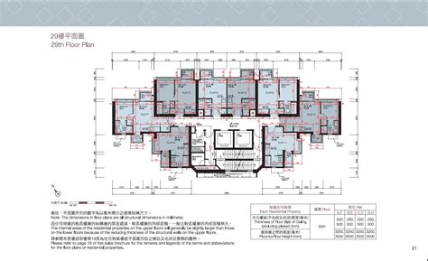 park central floor plan high one 曉悅 high one floor plan new property gohome