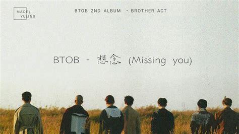 Download Mp3 Btob Missing You | tubget download video btob missing you