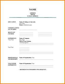resume blank templates 7 empty resume template word cashier resumes