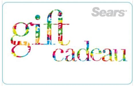 Sears Canada Gift Card - sears canada quot rocks the halls quot for back to school apparel contest over snymed