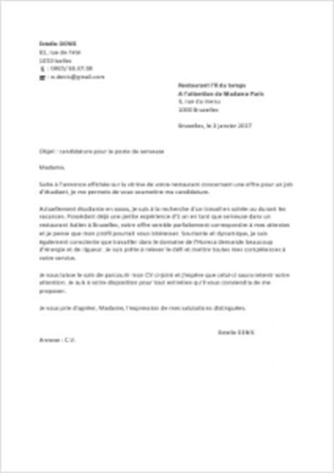 Exemple De Lettre De Motivation D ã Tã Lycã En Exemple De Lettre De Motivation Serveuse 233 Tudiant Lettre De Motivation