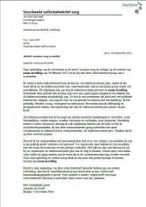 Formal Letter Zinnen Voorbeeld Sollicitatiebrief