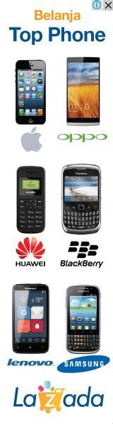 Harga Samsung Ace 3 Sekarang harga dan spesifikasi samsung galaxy ace 3 preman im