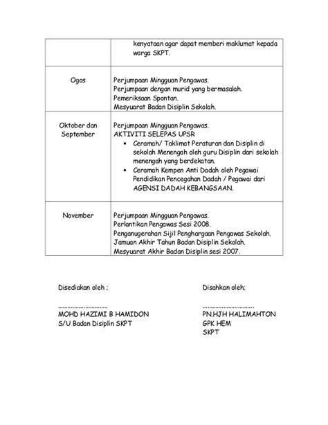 format laporan disiplin murid laporan