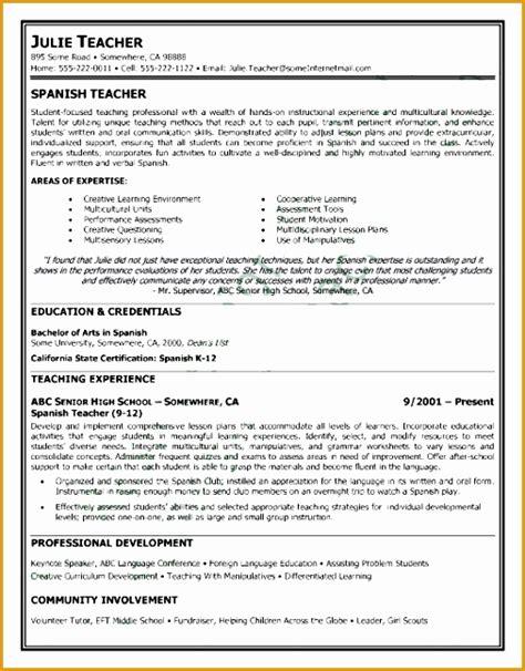 8 sle templates for teacher resume free sles