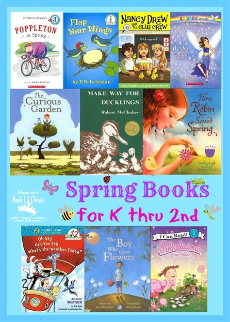 picture books for 2nd graders in kindergarten thru 2nd grade
