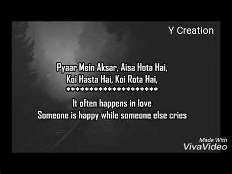 tu pyar hai kisi aur ka lyrics tu pyar hai kisi aur ka lyrics song