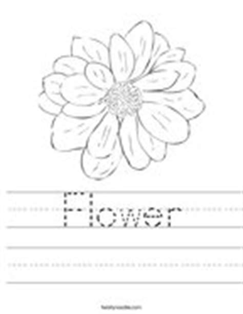 coloring now 187 blog archive 187 flower coloring page how many petals worksheet twisty noodle