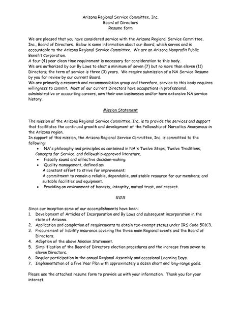 sle letter resignation charity board 28 images charity