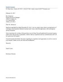 Medical Assistant Cover Letter Examples With No Experience