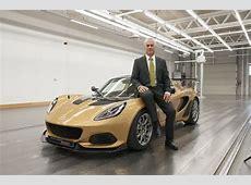Lotus Elise Cup 260: limited-run, race car-derived Porsche ... 2017 Lotus Elise Weight