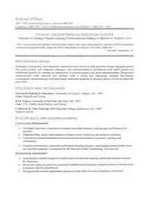 Best Resume Samples For It Jobs by Phys Ed Teacher Resume Sample Page 1