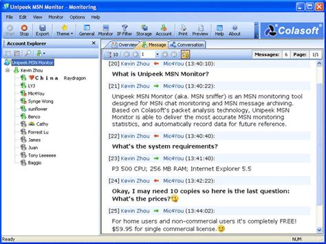 msn chat rooms image gallery join msn chat room