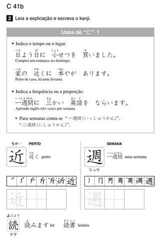free printable kumon english worksheets kumon english worksheets pdf children s reading centers