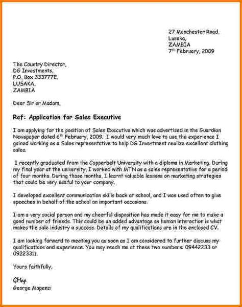 Ab Home Interiors formal letter applying for job application format bank