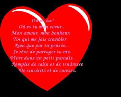 1445256924 nuit caline l avec toi romantic love quotes poeme d amour romantique