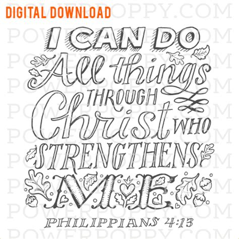 Coloring Page For Philippians 4 13 by I Can Do All Things Digital Coloring Sheet Power Poppy