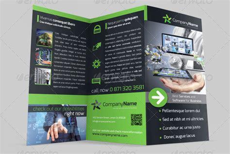 software brochure 18 cool software hosting provider brochure templates