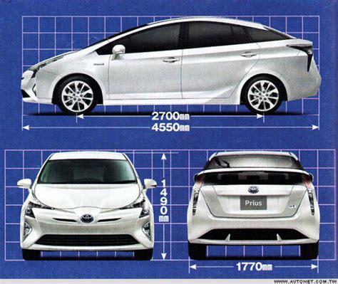 Toyota Prius Dimensions 2016 Toyota Prius Specs Already Been Revealed