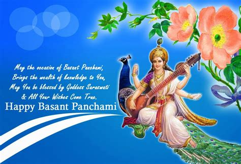 basant panchami saraswati puja and images
