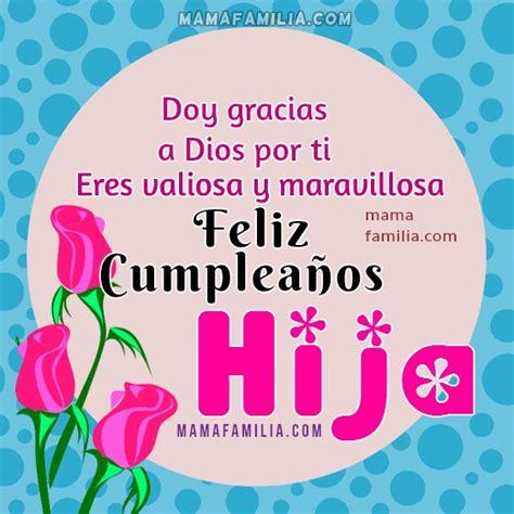 imagenes con mensajes de cumpleaños a una hija lindas tarjetas de cumplea 241 os para mi hija