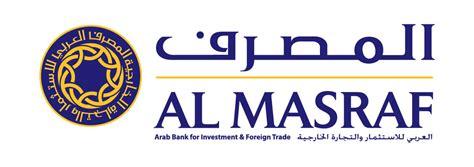 Car Loan From Dubai Islamic Bank.Compare UAE Insurance
