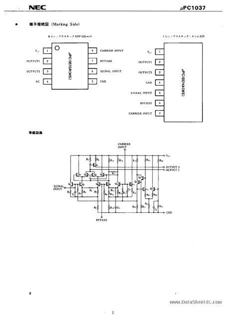 what is bipolar integrated circuit upc1037 datasheet upc1037 pdf bipolar analog integrated circuit datasheet4u