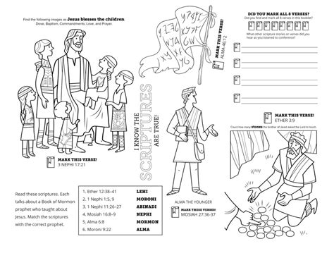 general conference coloring pages fall 2016 general conference coloring page the mormon home