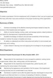 Custodian Resume Template by Custodian Resume Templates For Excel Pdf And Word