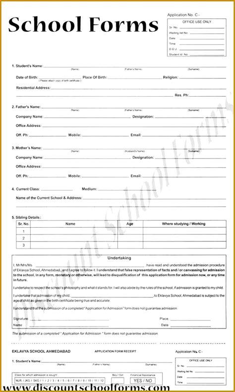 school application form template word 5 school application form template word fabtemplatez
