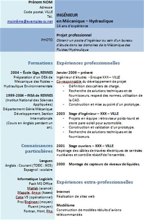 Exemple Lettre De Motivation Ing Nieur exemple de cv ing 233 nieur exemples de cv