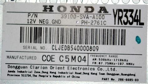 honda civic 2007 radio code unlock radio lock code help 8th generation honda civic forum
