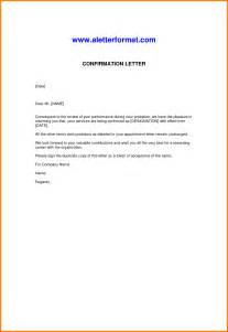 Confirmation Letter How To Write Ideas Of How To Write A Employee Confirmation Letter With