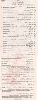 pattern paper of 10th class 2017 math 10th class matric part 2 past papers 10th class 5