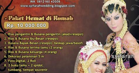 Paket Lengkap Kebaya Beskap Keluarga Pengantin Hemat griya rias pengantin kebaya surabaya harga paket pernikahan murah surabaya