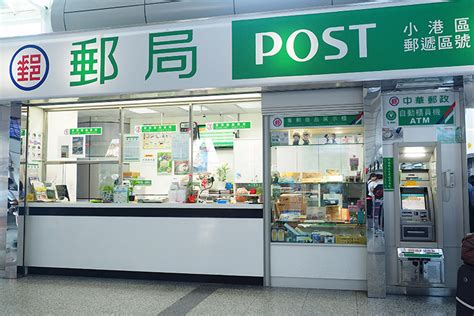 caterham post office opening hours kaohsiung international airport gt service gt airport