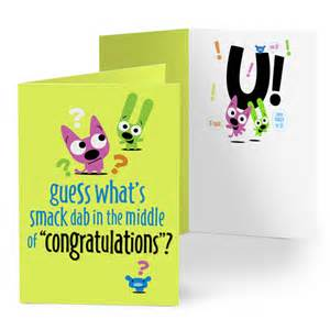 hoops and yoyo business congratulations cards hallmark business connections