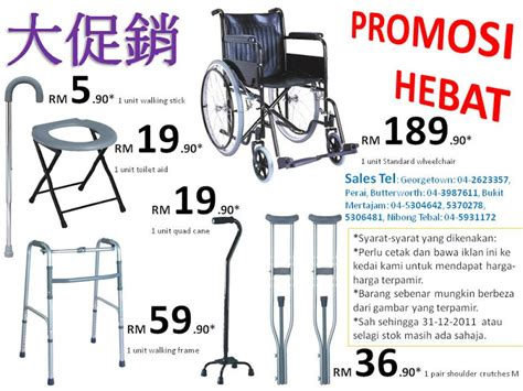 Alat Bantu Jalan Walking Aid Rollator Murah sell walking aid jual alat bantu jalan 助行器 tongkat ketiak tangan wholesale retail malaysia
