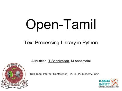python tutorial text processing open tamil python library for tamil text processing