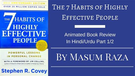 7 habits of highly effective book report the 7 habits of highly effective animated book
