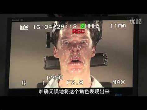 Desolation Of Smaug Benedict Cumberbatch Behind The Scene   desolation of smaug benedict cumberbatch behind the scene