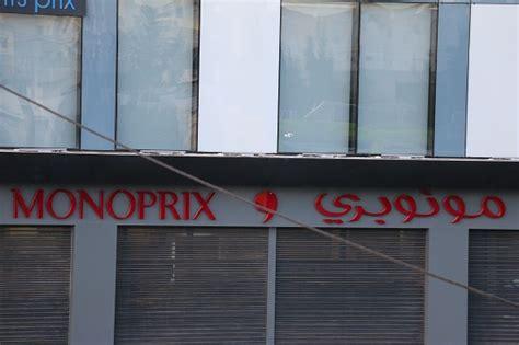 si鑒e monoprix tunisie monoprix s appr 234 te 224 ouvrir nouveau magasin 224 la soukra
