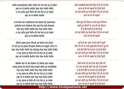 jim hello lyrics black lyrics hey hello 28 images ladysmith black