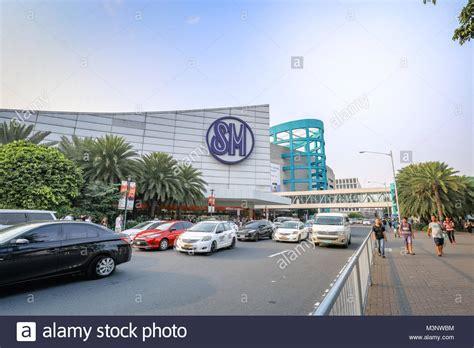 manila south pasay city south manila stock photos pasay city south