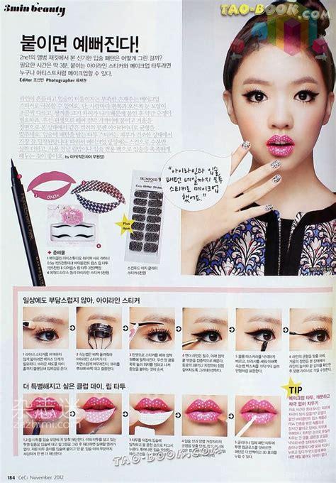 korea cosmetics makeup tutorial ceci magazine korean makeup tutorial makeup pinterest