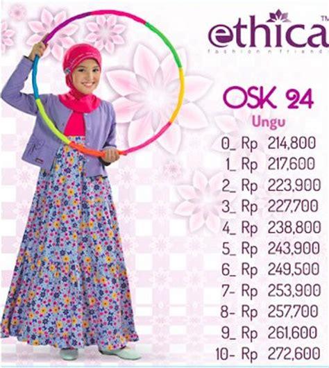 Baju Anak Ethica baju muslim anak ethica ethica collection